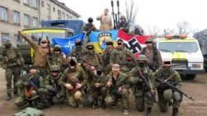 Ukraine Nazi Battaloine