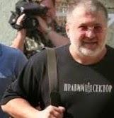 Ukrainischer Milliardär Igor Kolomojskij