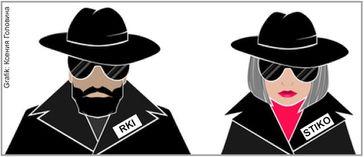 STIKO Sitzungs Protokoll, was das RKI Institut Geheim halten wollte, mit allen Mitteln